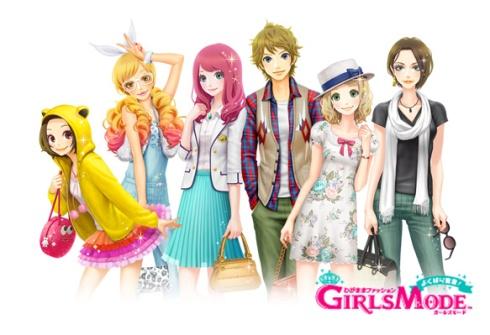 Girls-Mode_illu02