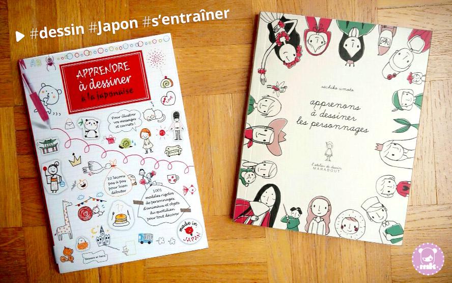 livres_dessin_japon